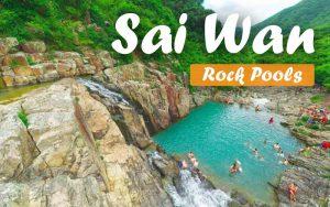 ท่องเที่ยว : ฮ่องกง Sai Wan Rock Pools