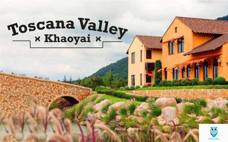โรงแรม Toscana Valley Khaoyai