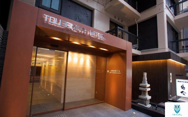 โรงแรมอุเอะโนะ โทงะเนะยะ - โตเกียว