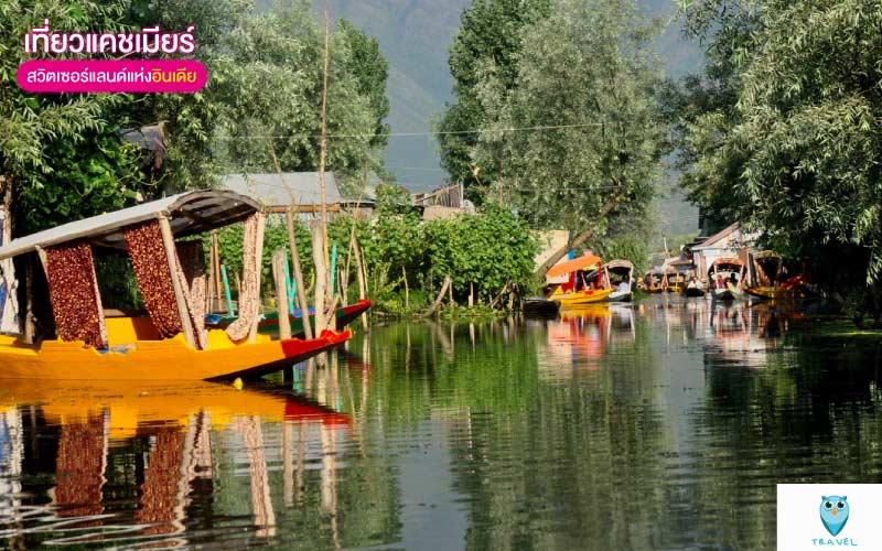 ศรีนาการ (Srinagar)