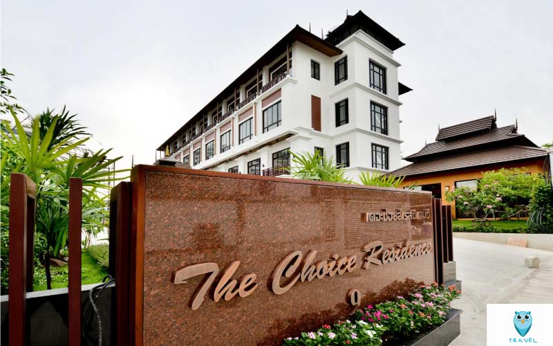 The Choice Residence เดอะช้อยส์ เรสซิเดนซ์