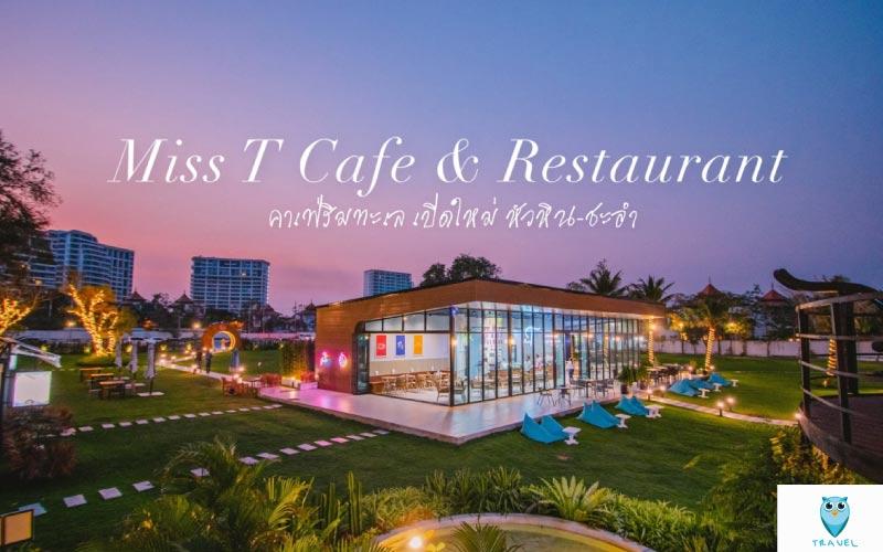 Miss t cafe